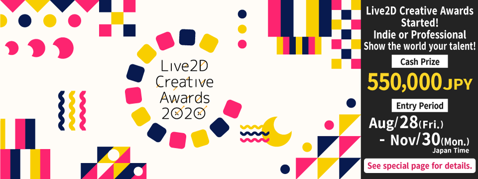 Live2D Creative Awards 2020