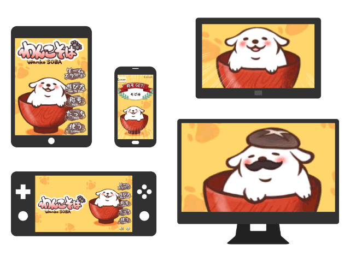 게임 및 앱 배포