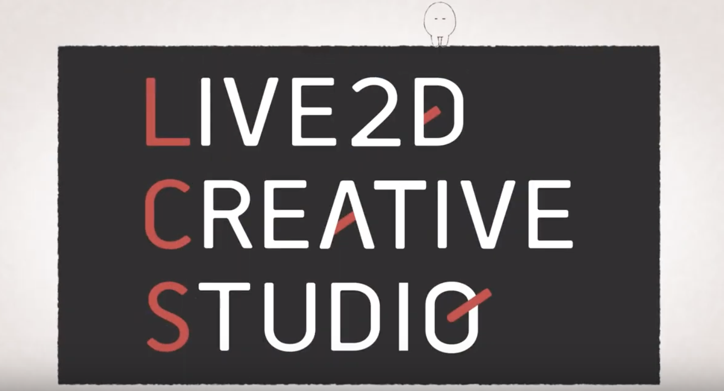 Live2D Creative Studio 2019 Showreel
