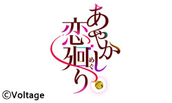 Ayakashi: Romance Reborn 제작팀(주식회사 볼티지)