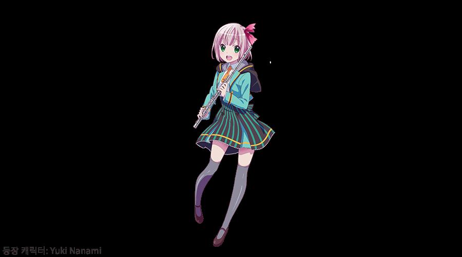 등장 캐릭터: Yuki Nanami