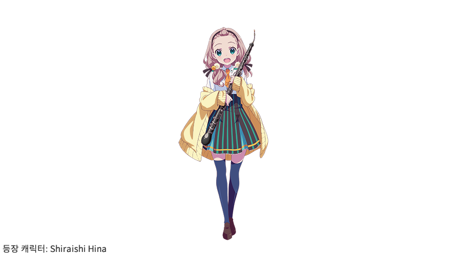 등장 캐릭터: Shiraishi Hina